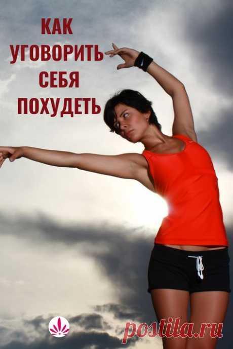 С этим комплексом упражнений вы легко справитесь с проблемой всего за несколько недель. Комплекс упражнений — ниже.  Велосипед – привлекая локти и поворачивая корпус, вы сможете быстро укрепить мышцы пресса и ног.