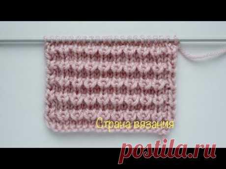 Узоры спицами. Крупинки. Knitting patterns. Grains pattern.