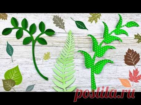 \ud83c\udf3f HOJAS DE PAPEL | FLORES GIGANTES DE PAPEL | COMO HACER HOJAS | MOLDES GRATIS | PAPER LEAVES