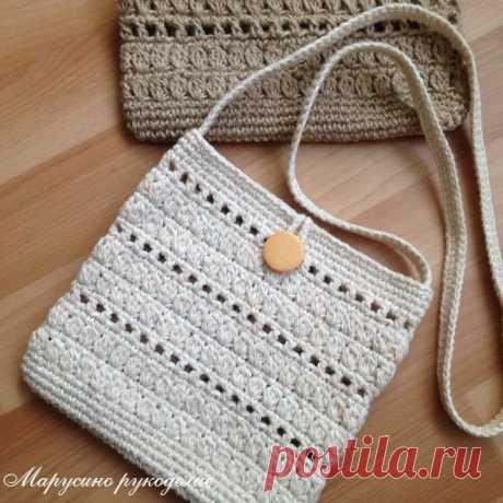 Летняя сумочка. Вязание крючком.   Марусино рукоделие   Пульс Mail.ru Мастер-класс.