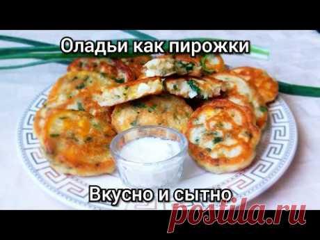 Оладьи с яйцом и зеленым луком – пошаговый рецепт с фотографиями