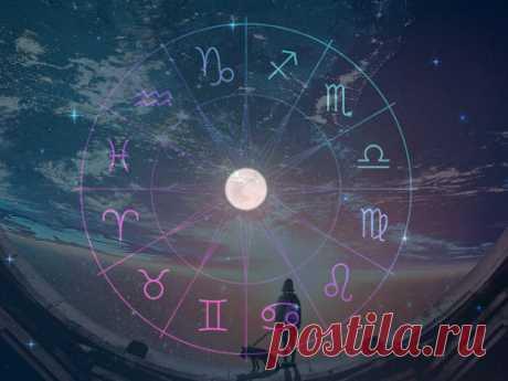 Гороскоп нанеделю с1по7июня 2020 года Астрологи расскажут вам отом, какой будет предстоящая неделя, каким окажется настроение звезд икак можно будет преодолеть трудности. Постарайтесь начать лето 2020 года правильно, спозитивной ноты.