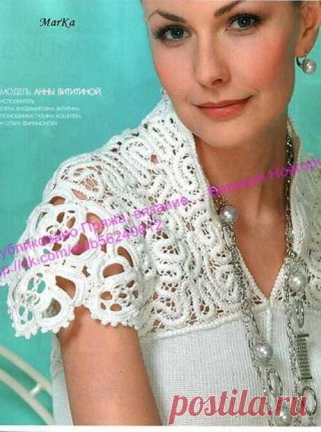 Платье вязаное.  Кружевная вставка, рукава, кокетка.  Шнур, элемент ирландского кружева.