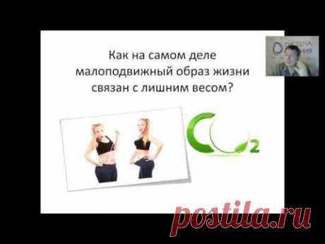 Алик Муллахметов Как за 30 дней нормализовать вес и восстановить гормональный фон при помощи дыхания