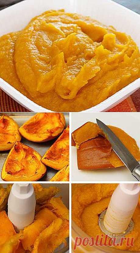 Пюре из тыквы. Можно использовать как начинку для пирогов, кексов и другой выпечки.