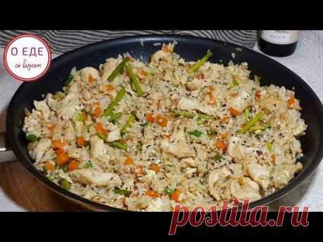 Чесночный рис! Как приготовить вкусный рис! Японская кухня! - YouTube