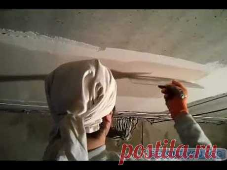 Как шпатлевать потолок. Часть 2 - YouTube