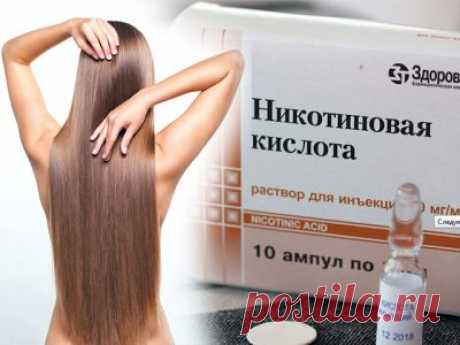 Nicotinic acid for growth of hair: as it is correct to use