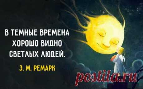Хорошие люди... - Стихи - Для души - Статьи - Школа радости