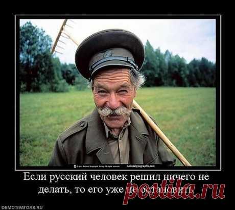 Россия — это загадка, завернутая в загадку, помещенную внутрь загадки.