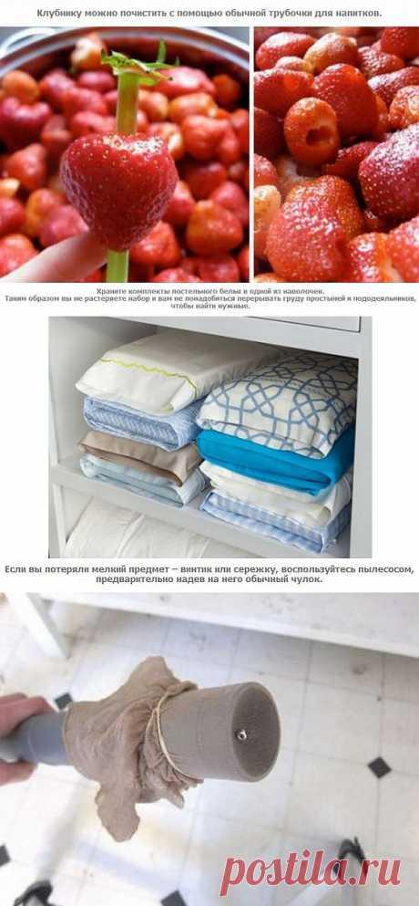 Храните постельные комплекты в наволочках, а мелкие детали ищите с помощью пылесоса и капрона.