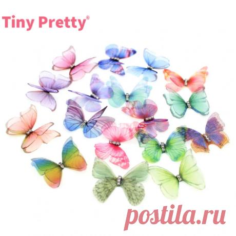 Бабочки 20 шт, 17 цветов + микс