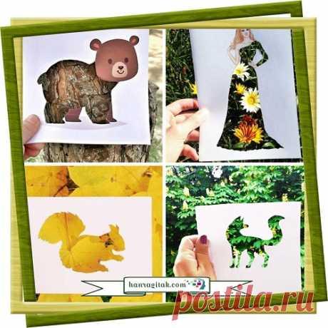 Կենդանի պատկերներ  Այս խաղը հնարավորություն է ընձեռում երեխաներին՝ զարկ տալ երևակայությանը, նայել շրջակա միջավայրին այլ տեսանկյունից։ ՀԱՆՐԱԳԻՏԱԿ