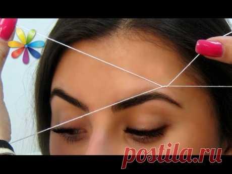 Удаляем нежелательные волосы с помощью… нитки! – Все буде добре. Выпуск 727 от 23.12.15 — Яндекс.Видео