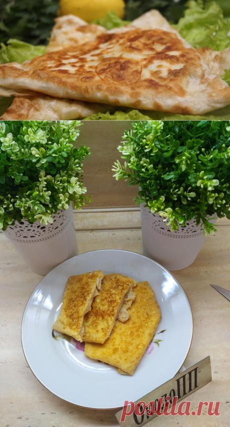 """Вкуснейший завтрак из яйца, сыра и лаваша.   """"ОколоПП""""    Яндекс Дзен"""