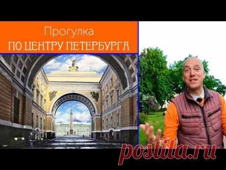 Онлайн-экскурсия по центральным площадям Петербурга