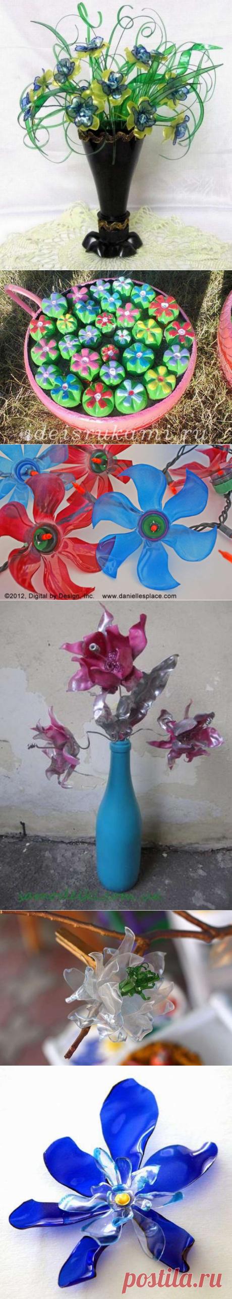 Цветы - поделки из пластиковых бутылок, 250  фото
