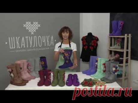 Н. Смольянинова. Анонс курса по валяным носочкам