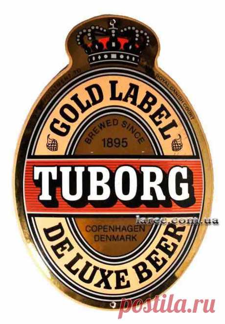 Старый металлический рекламный щит пива Gold label Tuborg de luxe beer | Интернет-магазин подарков Ларец подробнее на нашем сайте