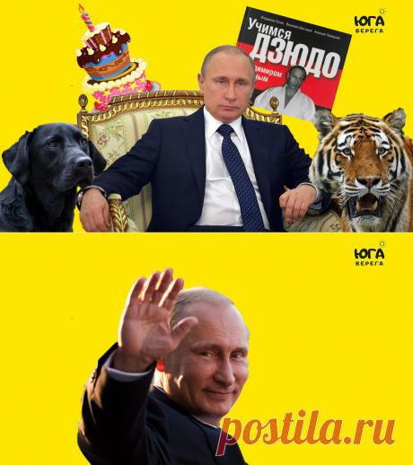 Подарки для Путина! Что президенты дарят друг другу на день рождения | Юга-берега | Яндекс Дзен