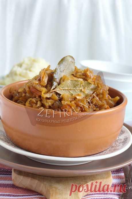 Рецепт тушеной капусты с мясом на сковороде — супер вкусно — Кулинарные рецепты любящей жены