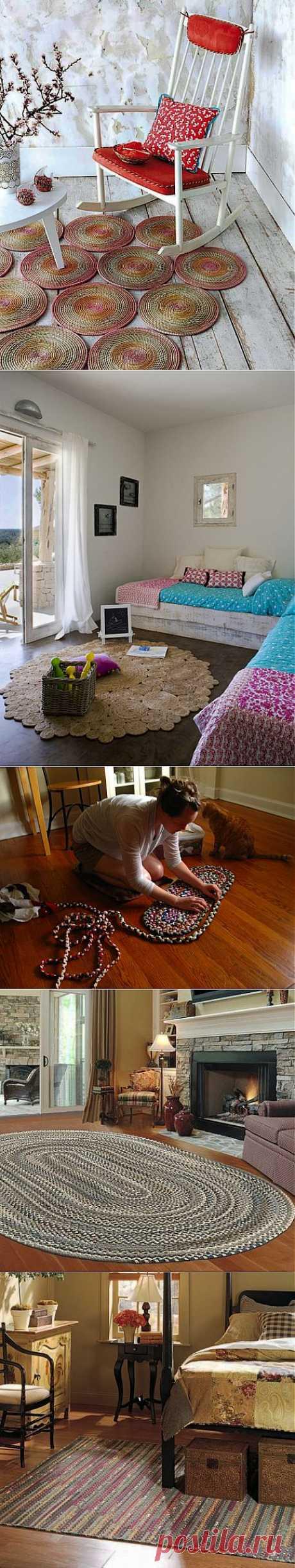 Плетеные коврики | УЮТНЫЙ ДОМ | советы