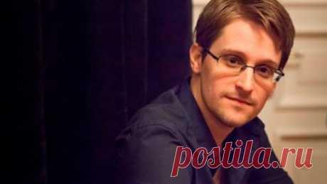 Россияне в опасности: Сноуден предупредил жителей страны Сноуден предупредил об опасных последствиях сбора личной информации