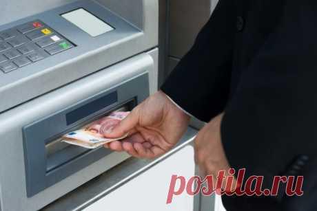 Как банкомат определяет подлинность купюры? Алгоритмы верификации купюр банкоматами разрабатываются непосредственно банками или производителями оборудования при участии банковских специалистов.