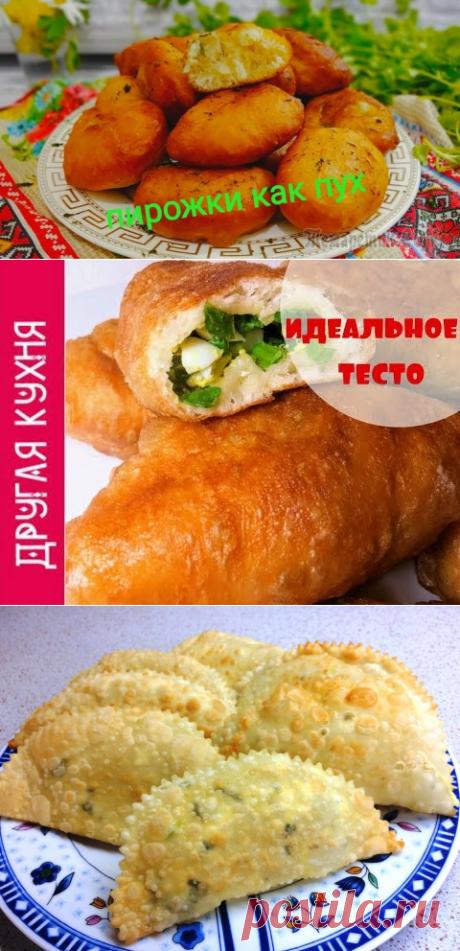 пироги и пирожки   Татьяна Батищева   Рецепты простой и вкусной еды на Постиле