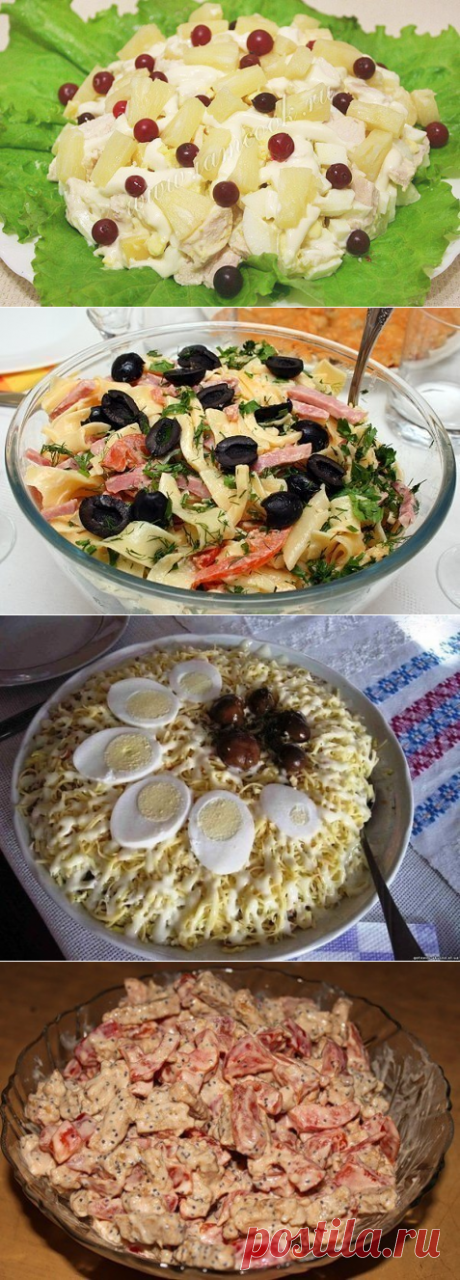 10 CHEESE salads - Simple recipes of Овкусе.ру