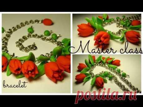 Браслет из полимерной глины- Тюльпаны1ч./Bracelet from polymer clay - YouTube