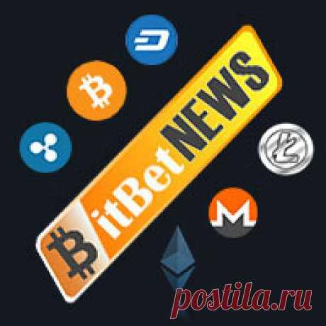 BitBet News