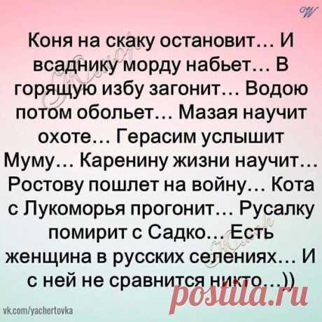 Нина Ламерт. Место проживания - Омск, Россия. Заметки.