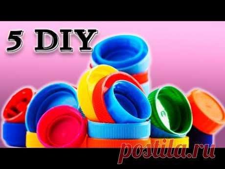5 idées étonnantes avec des bouchons en plastique | Artisanat