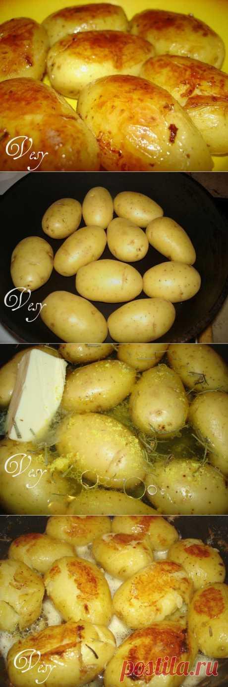 Тающий картофель.