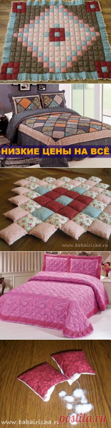 Лоскутное одеяло (Квилтинг)   Журнал Вдохновение Рукодельницы