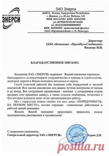 """ЗАО """"Энерси"""" о нас."""