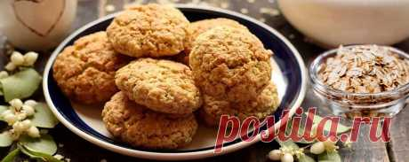 Печенье из овсяных хлопьев без яиц • Пошаговый рецепт Печенье из овсяных хлопьев без яиц — пошаговый рецепт приготовления с подробным описанием. Как приготовить дома и сделать вкусно и просто