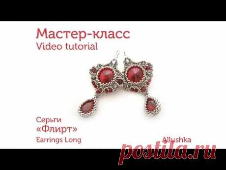 #МК - Серьги из бисера и Swarovski I #Tutorial Beadwork Earrings I #DIY