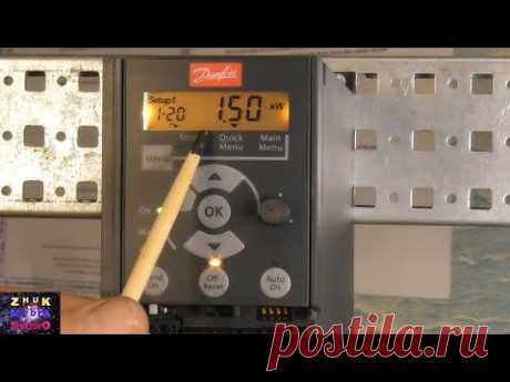 Обзор частотного привода Micro Drive FC51 Danfoss Часть 1