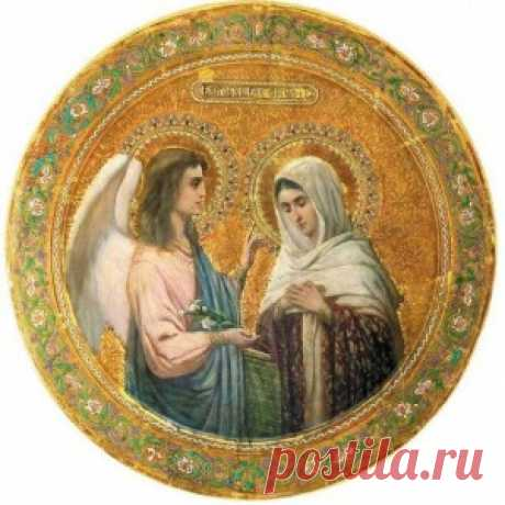 7 апреля: Благовещение Пресвятой Богородицы, что нельзя делать