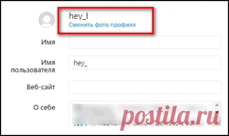 Как сделать Аватарку в кружочке для Инстаграма самостоятельно