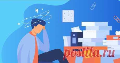 Грустить вредно: 3 болезни, возникающих из-за плохих эмоций | GRAVIA | Пульс Mail.ru 3 реальных последствия депрессии: от инфаркта до импотенции