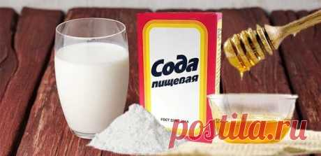Молоко, мед и сода преодолеют простуду и бронхит