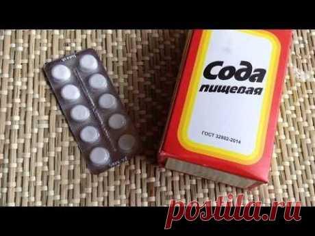 229. Сода и аспирин  против мучнистой росы