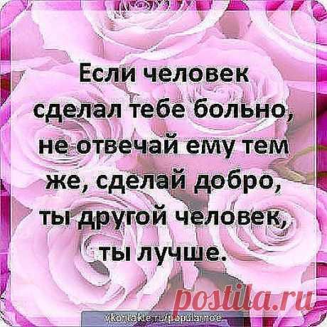 Любовь - это результат служения близкому человеку добрыми поступками, словами, прощением