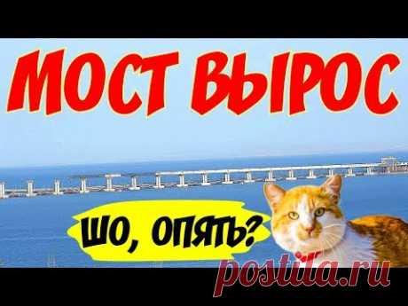 Крымский(июль 2018)мост! Осталось 10 опор построить,уложить 4600 метров МК. Обзор!