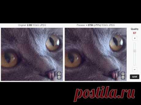 (+1) тема - Как уменьшить размер фото без потери качества и сторонних программ | Полезные советы