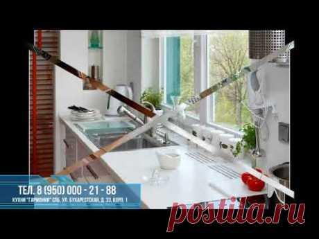 Раковина у окна. Полезные Советы для кухни от Гармония Мебель. Лайфхак для кухни