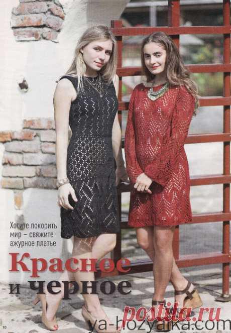 Летние модели для женщин спицами. Вязаные платья спицами на лето Два великолепных платья спицами. Винный цвет и завораживающий узор обеспечит этому платью яркий выход в свет. Черному платью элегантность задает тон.